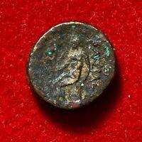 #2798 - RARE Monnaie Antique Grecque - FACTURE