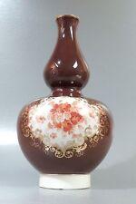 Large Antique KPM Royal Berlin Double Gourd Form Porcelain Vase PC
