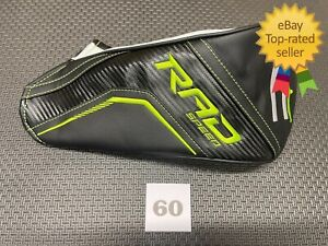 New! Cobra RAD Speed Driver Head Cover! Rare! Fast Shipping! Trusted Seller!