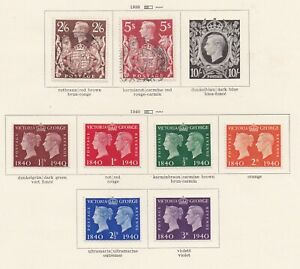 Lot:38040  GB George VI  1939 high Value definitive  1940 Centenary Issue MM