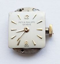 Patek Philippe Lady Wrist Watch Movement Runs with Dial AS IS #74-2-N946200