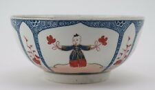 Rare Worcester 1st period Dr. Wall 'Chinese Imari' pattern slop bowl c1770