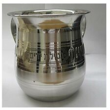 Wash Cup Stainless steel Horizontal Lines Two Handles Netilat Yadaim
