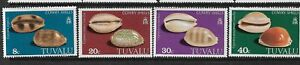 1980 Cowrie Shells  set 4 MUH/MNH Stamps