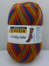 Regia 4867 4 Ply Multicoloured Sock yarn x 100g ~ Schachenmayr
