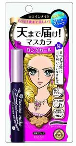 Japan Kiss Me ISEHAN Heroine Make Long & Curl Mascara Black Water Proof
