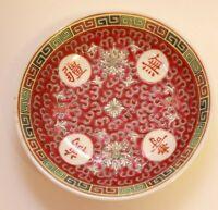 Vintage Red Rose Jingdezhen Mun Shou Longevity Bowls