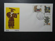 China PRC 1983 Yellow Emperor Series FDC - T84 - Z10967