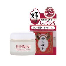 Bijin Nuka Jyunmai Moisture Cream 43g