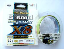 Ygk - G-soul X8 Super JIGMAN PE 200m 30lb #1.5