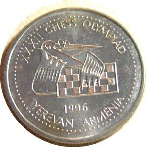 elf Armenia 100 Dram 1996 XXXII Chess Olympiad  Stork and Chessboard