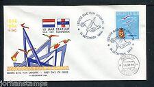 Ned. Antillen FDC E33_ 4M, blanco, Curacao ; dubbel Speciaalstempel