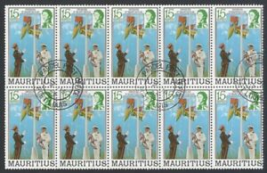 AOP Mauritius 1978 15R used block of 10