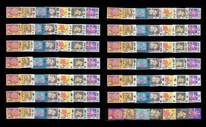 [C02] Malaysia Definitive Flowers 1979 MNH Set of 98pcs 14 states