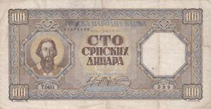 Yugoslavia Serbia 100 Dinara 1943 German occupation