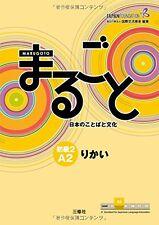 New MARUGOTO Japanese language & culture Elementary2 A2 Coursebook Rikai JAPAN