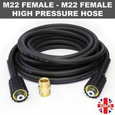 20m KARCHER Extension Hose K SERIES Pressure Washers - M22 Female to M22 male