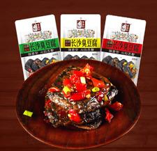 Chinese Snacks Changsha Stinky Tofu 3 kinds Taste 25 g X 20 bags