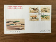 1994 - 4 China FDC Making Desert Green -Special stamps