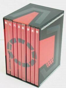 Gackt nine*nine CD DVD box Limited Ed Malice Mizer Japan