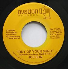 Country 45 Joe Sun - Out Of Your Mind / Mysteries Of Life On Ovation Records