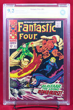 FANTASTIC FOUR #63 (Marvel 1967) CBCS 9.2 NM- Near Mint- signed JOE SINNOTT +CGC
