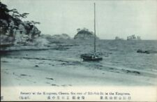 Chosen Korea Scenery Kongosan Kongo Sea Rib-Suk-Ri Postcard chn EXC COND