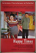 HAPPY TIMES ROLLED ORIG 1SH MOVIE POSTER ZHANG YIMOU COMEDY (2000)