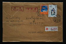 China PRC T69 40f, R18 2f, J63 booklet pane stamps on Printed Matter Mail