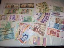 World Paper Money Lot ,Serbian Dinar ,Yuan , Bolivar,Afghanis ,Zimbabwe,$2 red