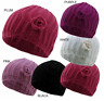 Ladies Chunky Knitted Crochet Flower Beanie Hats Bobby Chunky Knit Winter Warm