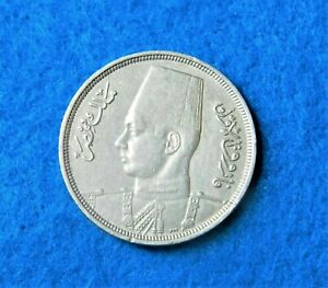 1941 Egypt 10 Millemes - Farouk - Nice Old Coin