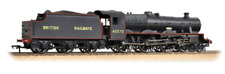 Bachmann 31-190 Jubilee 45575 Madras BR Black British Railways Lined Black OO