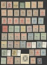 CHINA, Shanghai, Excellent assortment of OLD Stamps