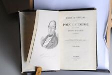 1858 - ANTONIO GUADAGNOLI - RACCOLTA COMPLETA DELLE POESIE GIOCOSE