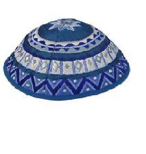 Raw Silk Cotton Kippah, Embroidered kipppt Blue & White, Jewish Hat Cupples NEW