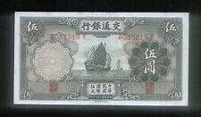 RARE !!   1935 Bank of Communications China 5 Yuan Banknote (#-21)  UNC