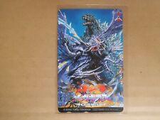 GODZILLA VS. MEGAGUIRUS Phone card japanese  movie  japan new