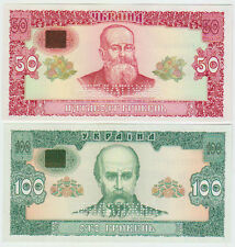 "Ukraine Set 2 pcs 50,100 Hryven 1992 Pick 107A,107B UNC Perforated ""Неплатiжна"""