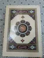 The Holy Noble Arabic Qur'an Koran Quran Othmani Script