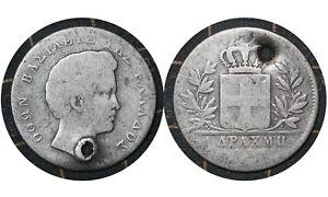 1 Drachma ND Kingdom of Greece 🇬🇷Hellas Silver Coin King Othon # 15