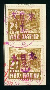 Japanese Occupation: Southeast-Borneo NEGARABORNEO 5-10-1943 + Anchor overprint