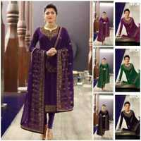 Pakistani Ethnic Designer Suit Bollywood Dress Anarkali Salwar Kameez Indian MD