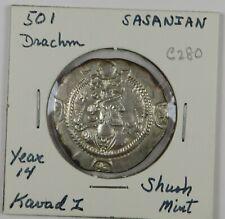 C280 Sasanian, Persia, AR Drachm of Kovad I, 501, Shush Mint D