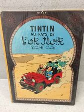 COLLECTION TINTIN HERGE TINTIN AU PAYS DE L'OR NOIR B39 1970/1971