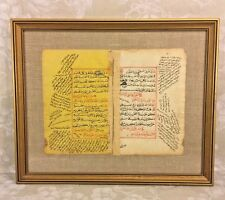 Antique Early Documents Pages of Book Possibly Bible or Torah Related in Frame