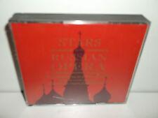 Conifer Stars Of The Russian Opera 2CD