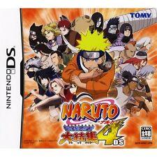 Brand New NDS Naruto 4 Saikyo Ninja Daikesshu w/ Naruto Stylus Pen *US Seller