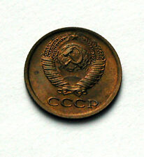 1977 USSR (Russia) Coin - 1 Kopek - EF toned - (tiny size 15mm)