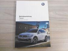 VW TIGUAN Bedienungsanleitung Betriebsanleitung (Ausgabe 11.2017) **NEU**